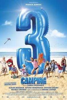 Camping 3 (2015)