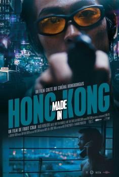 Made in Hong Kong (2018)